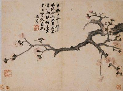 Lovely Lovely Oriental Painting Of Rose And Butterfly With Calligraphy And Signature Cool In Summer And Warm In Winter Art