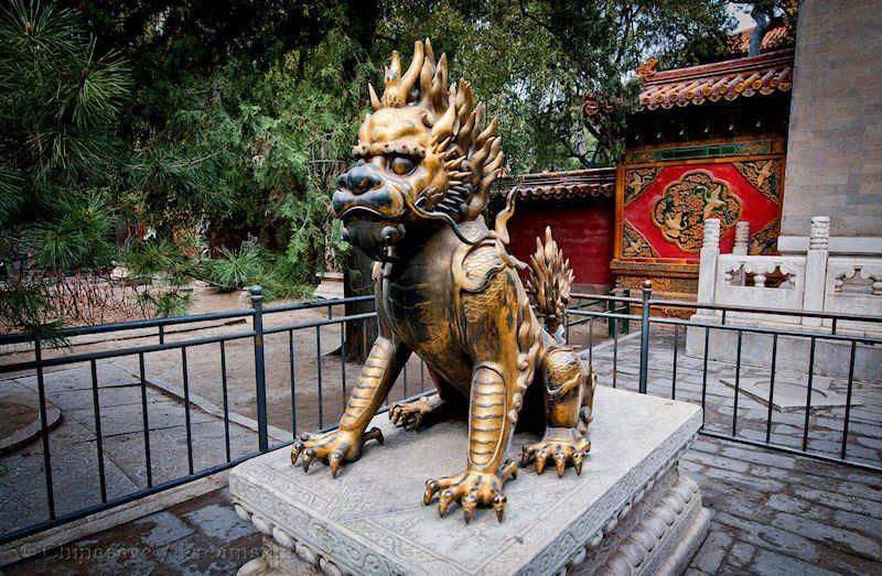 Ming dynasty, Forbidden City, lion, Beijing