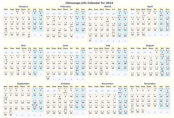 Download 2007 Calendar Pdf Format