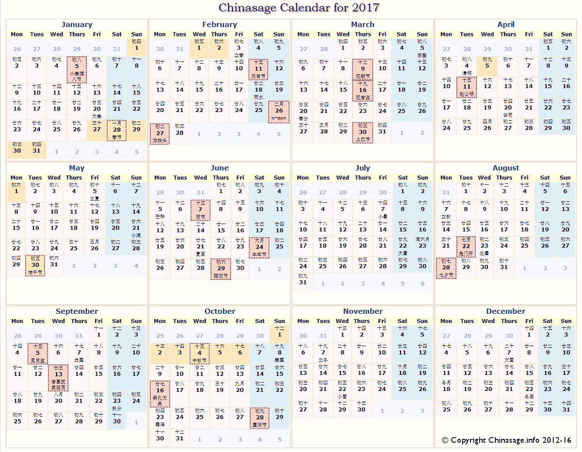 Chinese Calendar 2017 : Chinese calendar for
