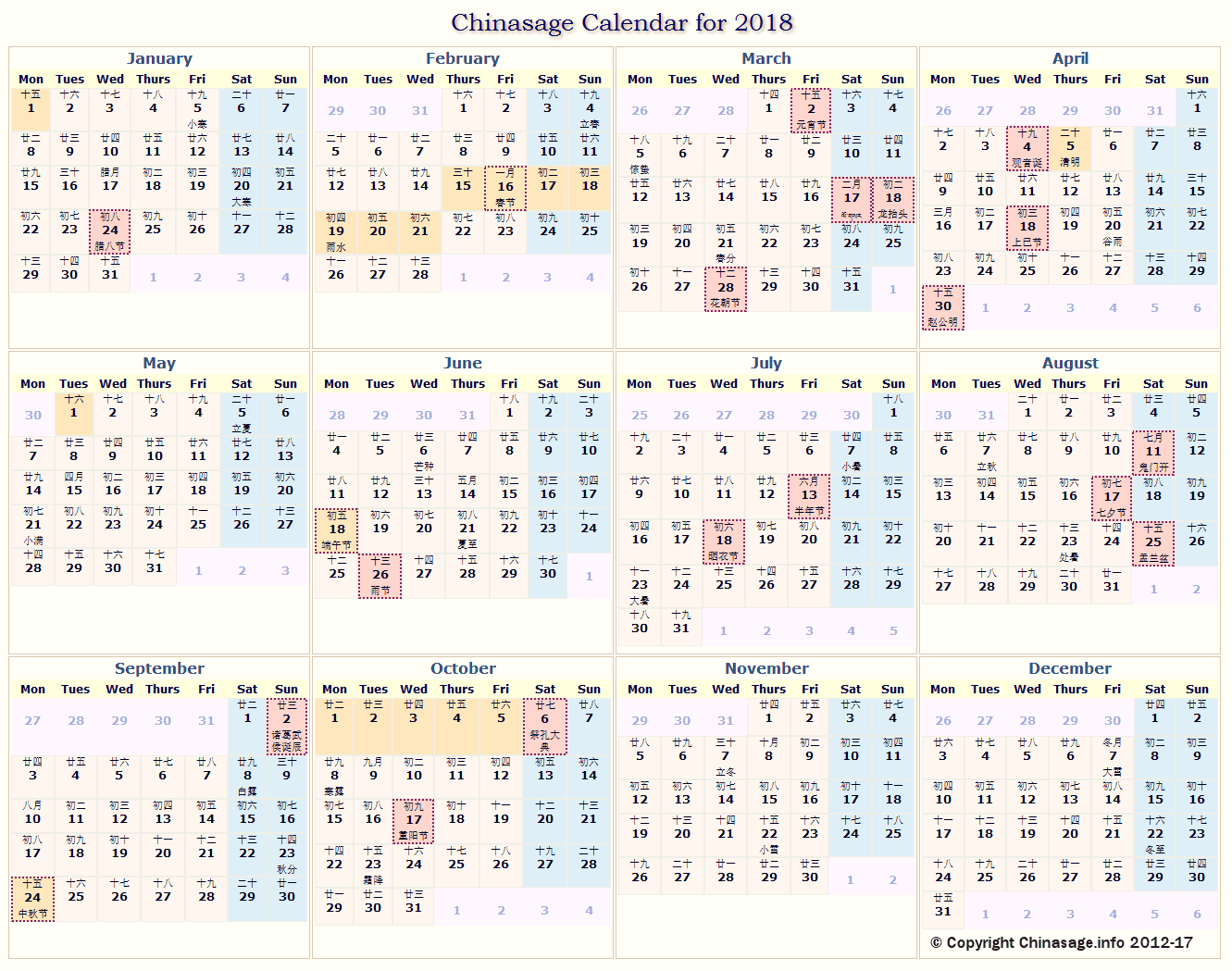 Chinese Calendar 2018 : Kalender chinese new year takvim hd