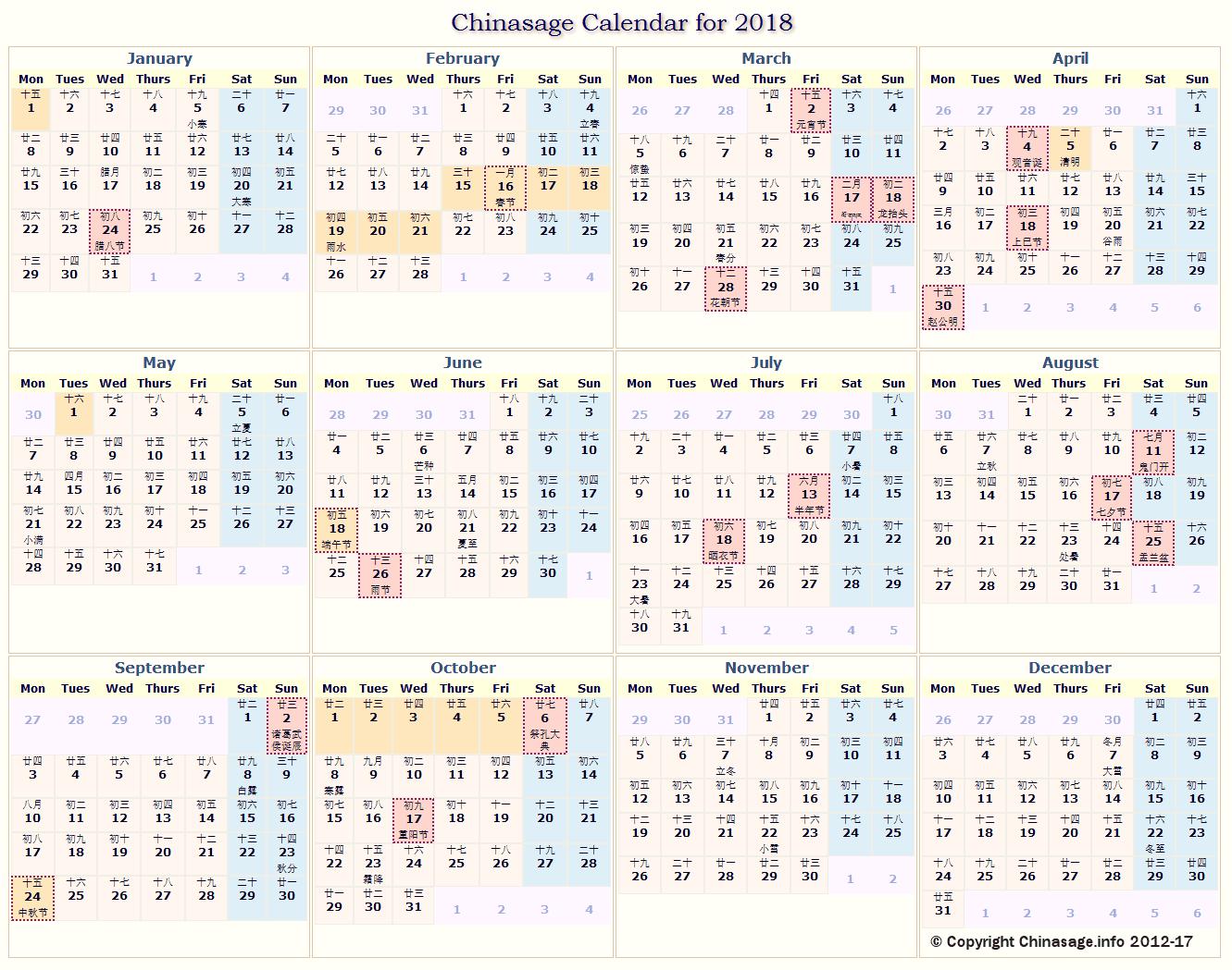 Year Calendar China : Kalender chinese new year takvim hd