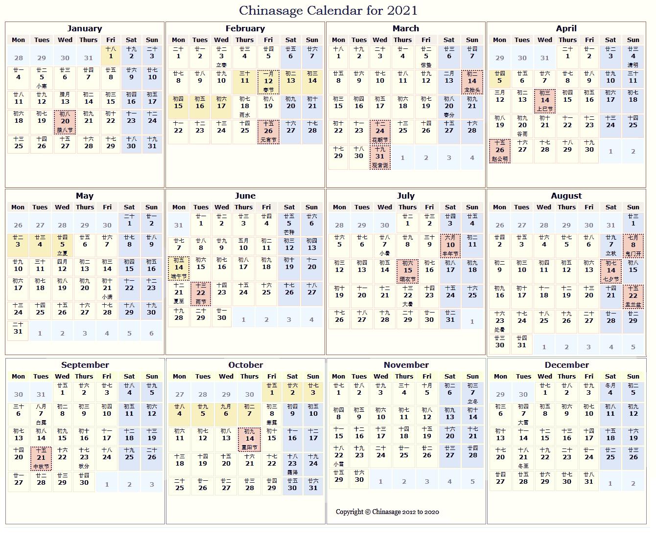 2021 Calendar With Chinese Dates - Nexta