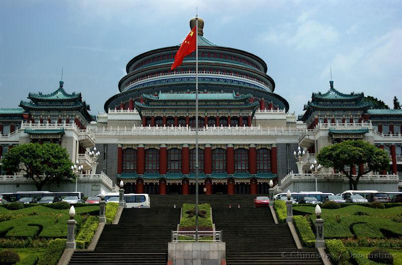 Chongqing, gebouw