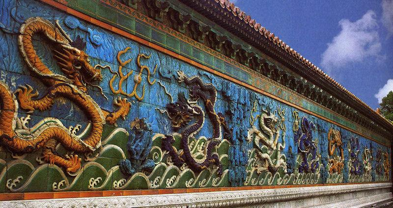 Nine Dragon Wall, dragon, Beijing