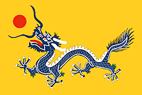 Flag of Qing dynasty China