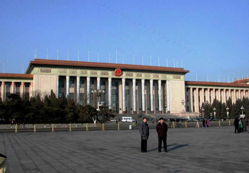 Great Hall of the People, Beijing, Tiananmen Square, NPC