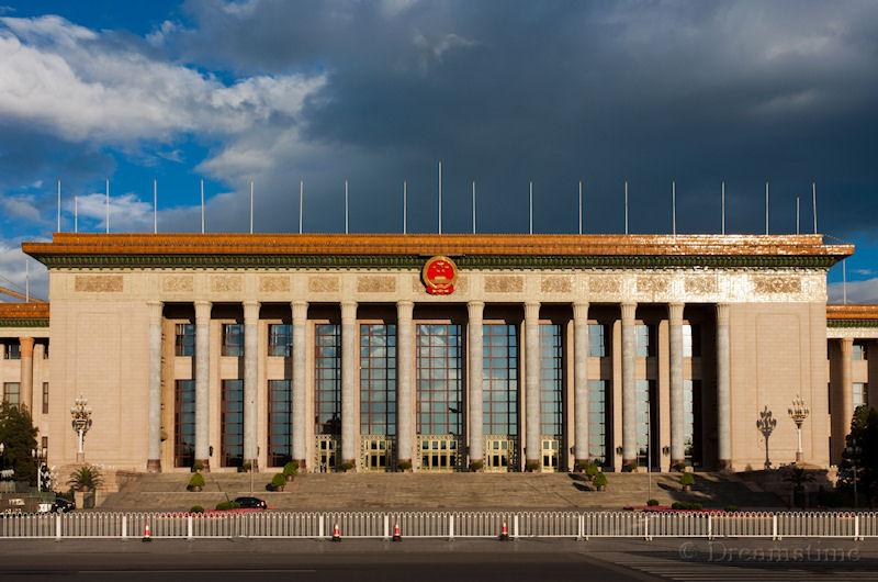 great hall of the people, Beijing, Tiananmen Square