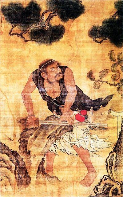 Assorted Chinese Art Motifs