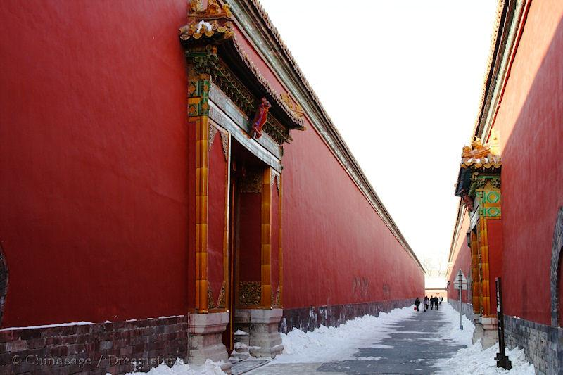 Forbidden City, Beijing, hutong