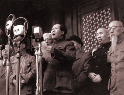 October 1, 1949, Mao Zedong declares the founding of the PRC
