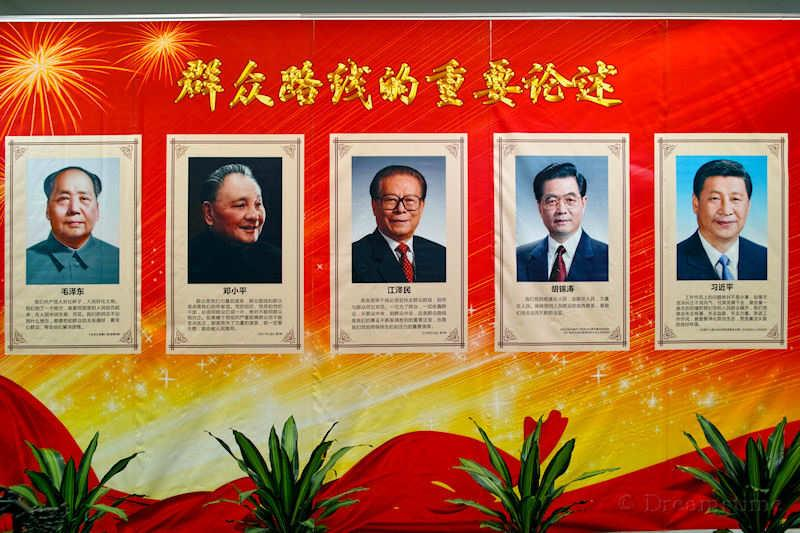 Shanxi, leaders, PRC
