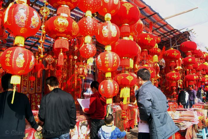 All Chinese Festivals