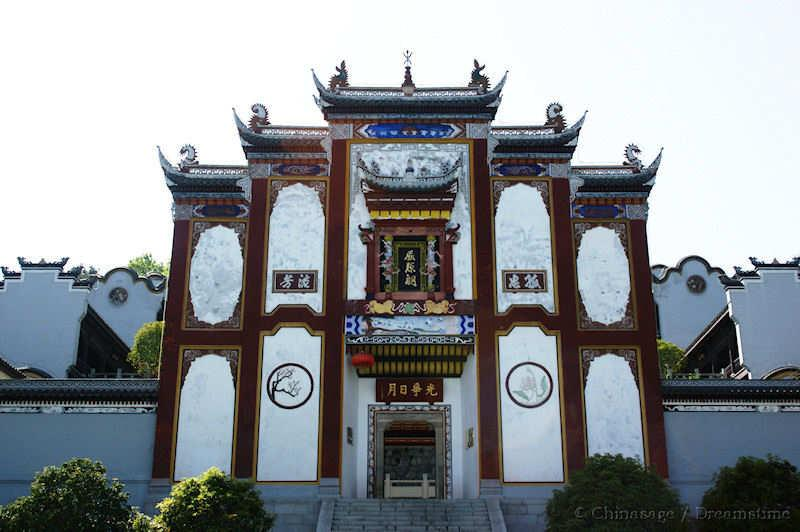 Qu Yuan, Warring States, gateway, Hubei