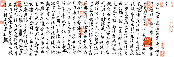 simplified chinese alphabet