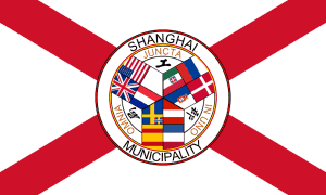 Shanghai, foreign concession, treaty port
