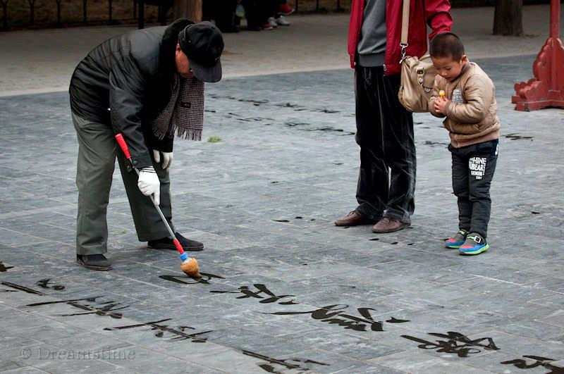calligraphy, people, children