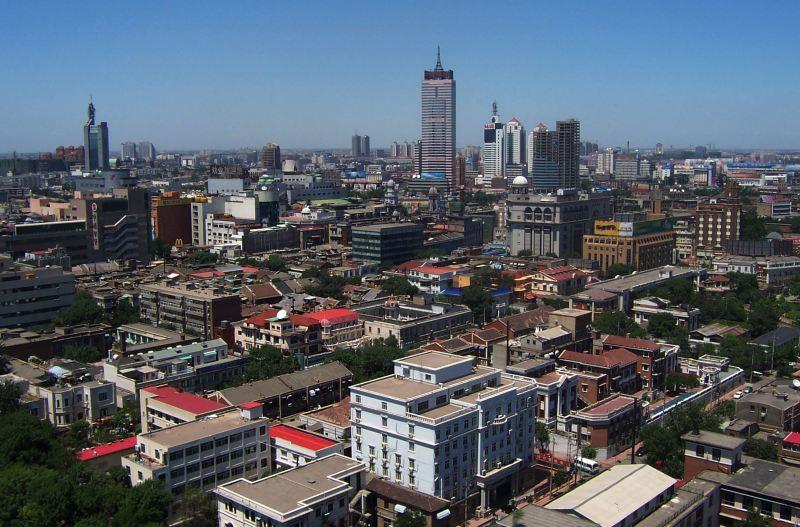 Resultado de imagem para tianjin city china