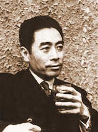 jude mao zedong