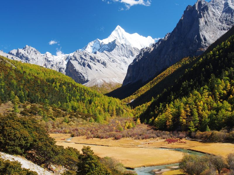 Yading Nature Reserve,  Tibet