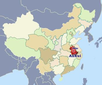 Position of Anhui in China