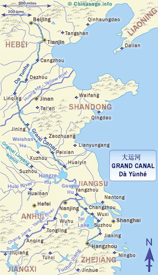 China\'s Grand Canal, the longest in the World