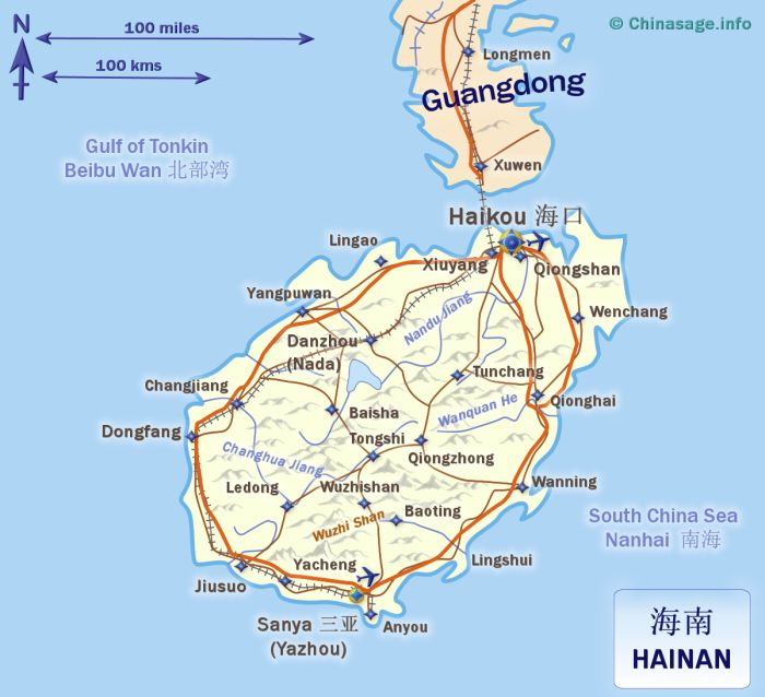 Island Province of Hainan China