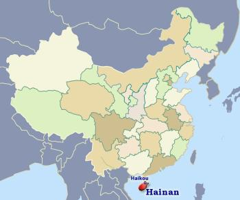 Position of Hainan in China