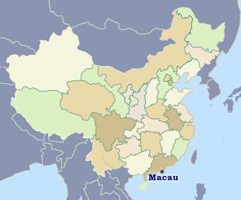 Macau On World Map.Macau Special Administrative Region China