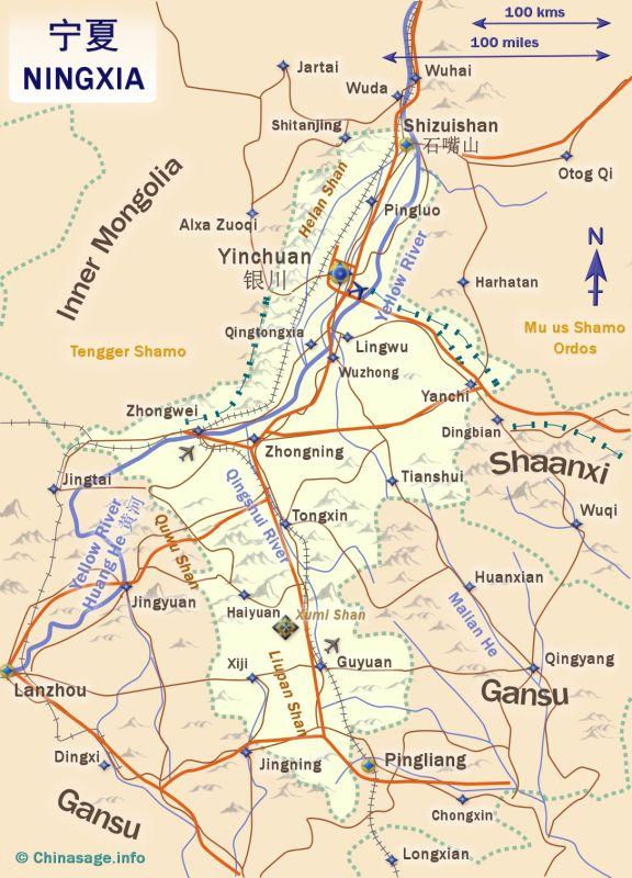 Ningxia China Map.Ningxia Autonomous Region China
