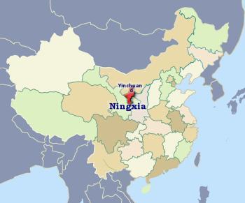 Region Of China Map.Ningxia Autonomous Region China