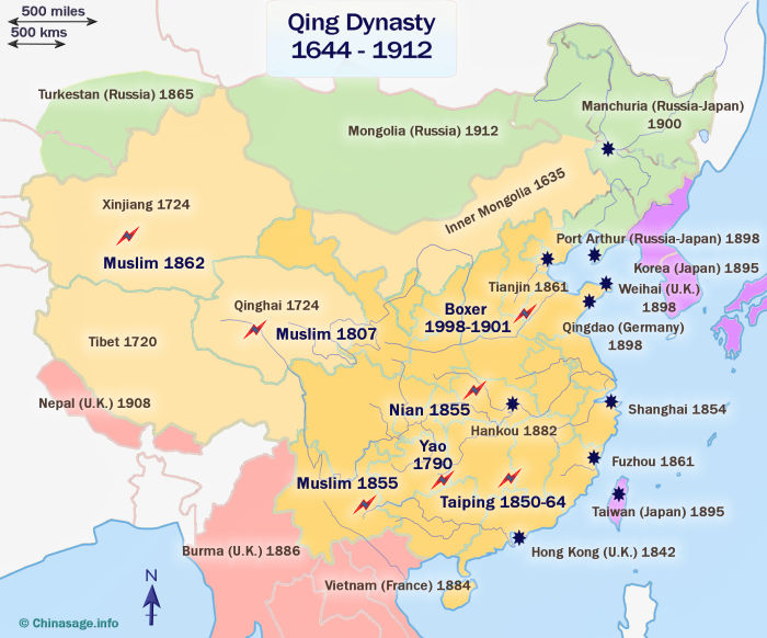The last Qing (Manchu) Dynasty 1644 - 1912 of China Qin Empire Map on
