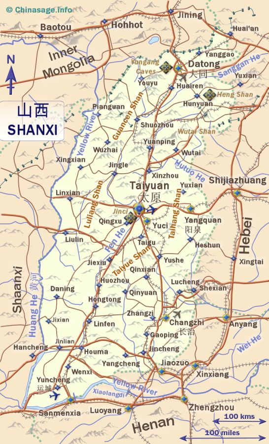 Shanxi China Map.Shanxi China