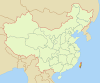 Taiwan position relative to China