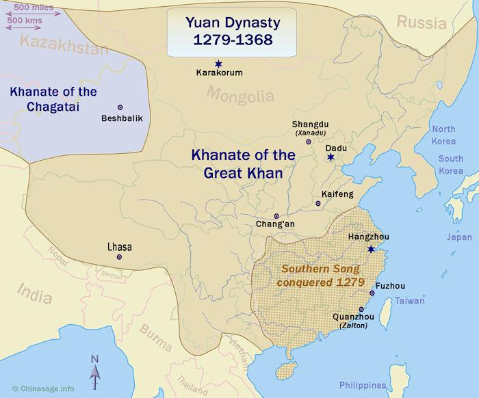 compare and contrast the yuan to the golden horde Compare and contrast economic and political effects of the mongol rule in about his journey and travels to the yuan compare and contrast the new.