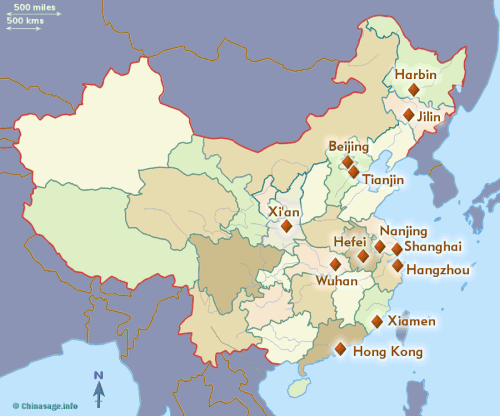 Top chinese universities chinese universities gumiabroncs Image collections